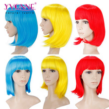High quality cheap colorful party wig