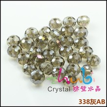 13*18MM Loose Nice Amber AB Crystal Glass Beads