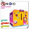 Most popular cheap arcade machines music machine