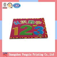 Children Mini Board Book Printing In China