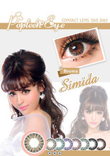 Not fake colored contacts best sale girl make up contact lens