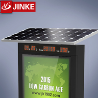 JINKE New Solar Powered Decorative Recycle Bins With LED Lightbox Display For Street Adverts