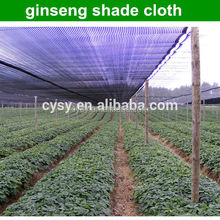 agriculture net / mesh fabric for shade / sun protection for greenhouse
