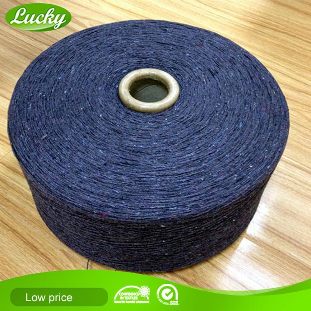 Пряжа толстая для вязания ковриков 703