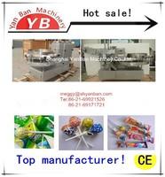 Shanghai factory Ball lollipop packing machine /lollipop wrapping machine