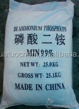 hot sale China factory for Diammonium Phosphate(DAP)