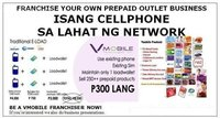 Vmobile Business Opportunity ! Earn up to php30,000.00 a day!