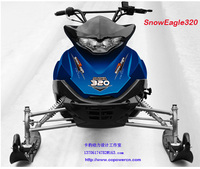 New 320cc Snowmobile,Snow mobile,snow vehicle (Direct factory)
