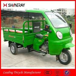 Shineray 150cc Cargo Use Semi Closed Cabin Three Wheel Covered Motorcycle