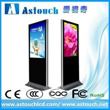 New design 46inch android full hd 1080p lcd digital signage