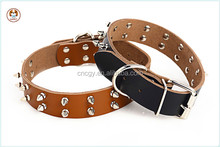 PU Leather Rivet Spiked Studded Pet Dog Collar