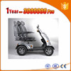 competitive CE 2015 new electric scooter bicycle for sale