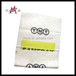 pp woven bag raw material/automatic pp woven bag cutting and sewing machine