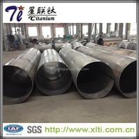 Grade 2 seamless technique big titanium pipes