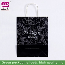 attractive promotional latest dark brown kraft paper bag