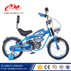 sports bike for kids, motorcycle bicycle for kids, bicycle for toddlers
