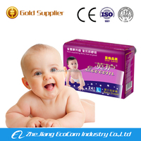 good quality free sample baby products sleeping baby diaper disposable baby diaper