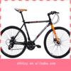21 speed steel low price mountain bicycle/bike