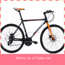21 speed steel low price mountain bicycle/bike