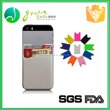 Promotion gift silicoe 3m sticker smart wallet mobile card holder , id business name credit card holder for cell phone
