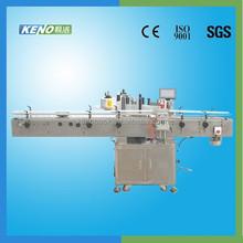 KENO-L103 automatic labeling machine tailoring label