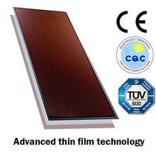 Hanergy Apollo efficient 69w pv solar panel good price