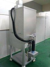 toner filling machine toner refill machine toner packing machine