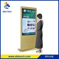 Vandal-proof 50 inch kiosk design modern