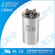 ADMY professional factory starting ac 104k capacitor high voltage