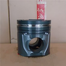 Gold manufature engine parts DCI11 piston forged