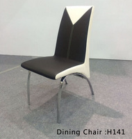 colorful pu PVC leather high back luxury dining chair,restaurant chair