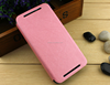 Flip leather case for HTC,for HTC Desire 620 Magnetic Stand Case. PU+PC Leather Case for HTC