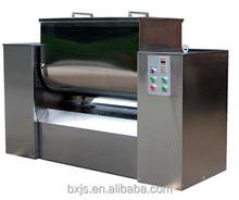 trough type mixing machine