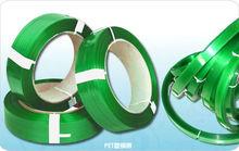 wholesale cheap pp/pet/pvc plastic packing strap/pet packing strap/pp packing strap/polyester packing strap/nylon packing straps
