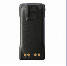 HNN9009AR battery operated usb travel charger for GP140/GP240/GP280/GP320/GP328/GP329/GP338/GP339