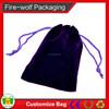 Manufacturer Sale Velvet Advertising Bag Most Popular Custom Advertising Bag
