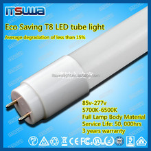 ip65 led tube t8 18w for electrical wire FCC UL CE RoHS approved