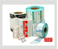 private label production High Quality price Labels Of GuangLun Factory fast delivery