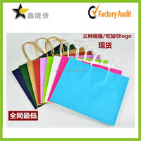 2015 best seller prompt goods wholesale custom high quality recycled durable foldable paper bag with logo print
