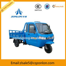 3 Wheel Motorcycle With 200cc Water Cooling For Heavy Cargo Loading