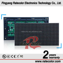 2015 new high refresh outdoor RGB full color P8 LED Display Module