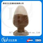 Melhor Qualidade CAS :68441-03-2 fitoesterol
