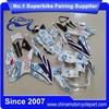 FFGSU004 Motorcycle Fairing For GSX R750 GSXR750 GSX R600 GSXR600 GSXR 600 2008 2009 2010 White Nastro Super Fairings