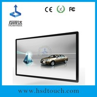 Beijing best selling 42 inch Hushida digital signage live tv