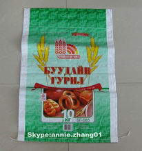 10kg wheat bags,exported to Russia,10kg pp woven bags