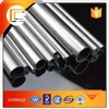 DIN2391 ST35 cold drawn seamless steel pipe china supplier