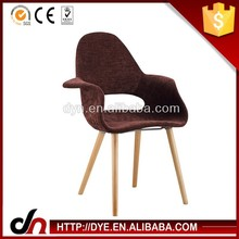 Custom wooden leg dining chairs with arms,wooden legs arm chair,solid wood leg eames organic chair