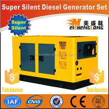 Diesel engine silent generator set genset CE ISO approved factory direct supply inverter power generator 2 kva