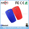 New design 2.4Ghz Wireless Optical Foldable Arc mouse For Laptop Notebook pc