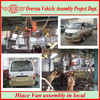 To Assemble City Logistics Van available with SKD/CKD in Africa both LHD/RHD